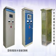 定制生产变频控制柜、配电柜、开关柜、动力柜,软启动控制柜,PLC控制柜,LCU控制柜