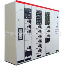 定制生产电气成套MNS/MCC低压抽屉式开关柜、控制柜,配电柜