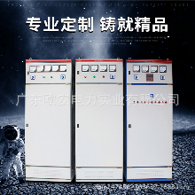 来图加工制造组装电气成套GGD交流低压固定式开关柜,动力配电柜