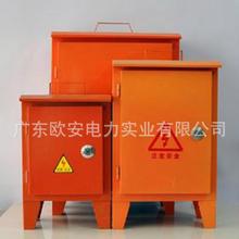 生产制造工地临时电箱二级箱,发电机配电箱,正泰电器开关配件