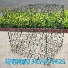 石笼网的材质/格宾网的表面处理工艺/雷诺护垫的用途、优势