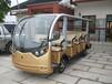 绿通电动观光车让你的旅游更加舒适