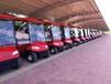 绿通场内专用电动旅游观光车、电动看房车、电动老爷车高效豪华动力十足
