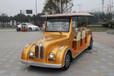 电动观光车、看房车首选绿通品牌