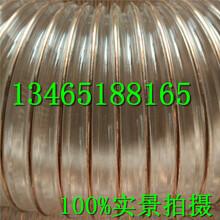 内径200mm吸尘抽吸锯末刨花镀铜钢丝伸缩软管厂家批发吸尘软管价格