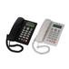 福建地区供应申瓯通信HCD999(2)智能商务话机