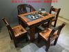 老船木茶桌实木老船木茶桌椅组合家具中式功夫茶几茶台户外阳台小型