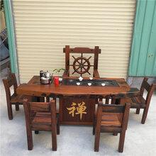 厂家直销老船木茶桌茶台户外客厅会客茶桌椅组合功夫茶台图片