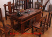 老船木茶桌椅組合辦公室茶臺現代新中式家具洽談桌泡茶桌功夫茶幾
