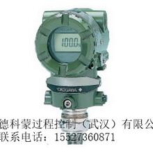 横河EJA530A-EBS4N-02DFNS11压力变送器图片