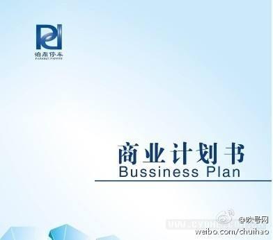 嵊泗县居家养老建设可行性研究报告编写的公司