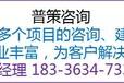 潍坊市写扶贫资金申请报告<写重点扶贫可研报告>