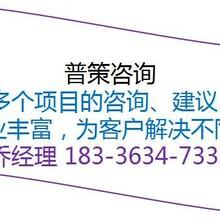 宜昌能写机器人教育土地申请报告公司《全国承揽》