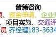 晋城写生活用纸/纸制品土地申请报告公司《全国承揽》