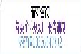 写政府扶持资金申请报告的公司专业高效<武汉市>