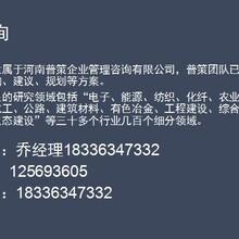 镇雄县能做项目申请报告公司(各行业)√水上世界建设