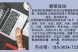 华坪县代写项目申请报告公司(各行业)√农业机械生产