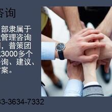 盈江县专业编写项目申请报告公司(各行业)√家居文化产业园