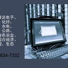 禄丰县哪里有写项目申请报告公司(各行业)√产业园