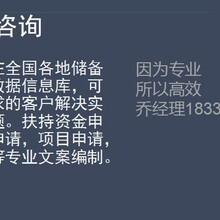 武定县编制项目申请报告公司(各行业)√人造岗石
