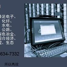 通海县专业做项目申请报告公司(各行业)√养牛场规划