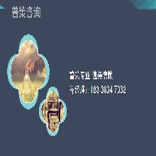 迪庆加急写项目申请报告公司(各行业)√装配式建筑