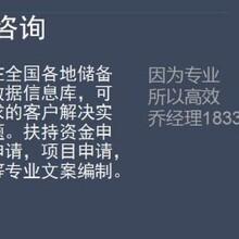岳阳编制发改委立项报告的公司√产业园区图片