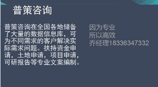 专业做节能评估报告公司/浦江县光缆生产