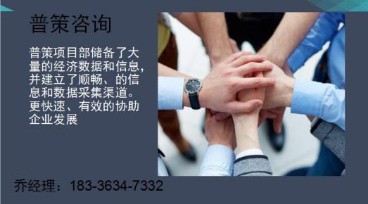稻城县能做资金申请/商业计划书公司√养殖场建设