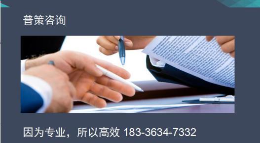 【赣州体例地皮请求陈诉公司(各省市业务)】