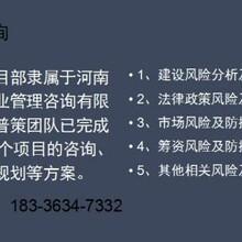 南丰县代写项目申请报告公司/有相关介绍