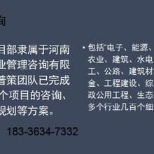 乌达能做可行性研究报告公司/有相关介绍