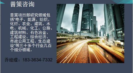雨湖代写项目申请报告公司√(各行业)生活用纸/纸制品