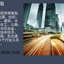 能做房县政府立项报告公司图片