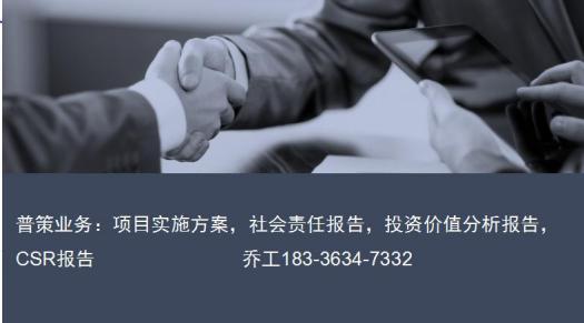 于洪能写资金申请/商业计划书公司√一二三产业融合