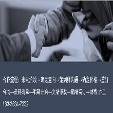 文山能做发改委立项报告公司(各行业)√康复治疗中心图片