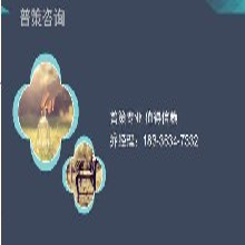 阳新县能做融资计划书的公司√普策专业图片