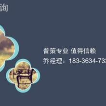 措勤县专业做土地申请报告公司(精英团队)图片