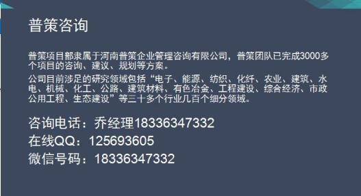 红山专业做项目申请报告公司√(各行业)同层排水系统