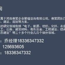 宁江专业做节能评估报告公司图片