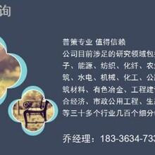 宁蒗编制发改委立项报告公司(各行业)√净水设备生产图片
