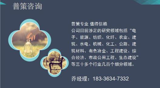 文成县医院可行性研究报告