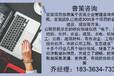 松岭编制可研申报计划书/新型职业农民培育