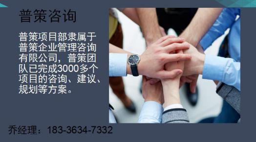 正阳县建设项目节能评估报告