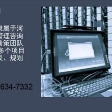 哪里有做顺河回族区商业计划书公司/土地申请报告公司图片