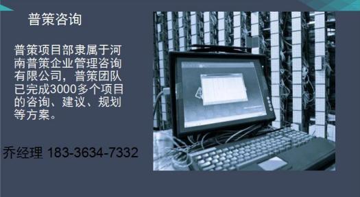 临桂县编制可行性研究报告(各行业)公司√仓储物流建设