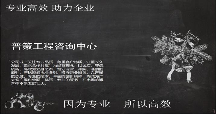 江门编写土地申请报告的公司-旅游扶贫项目