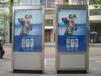 北京不锈钢广告牌厂家∣不锈钢宣传栏厂家∣超薄灯箱LED滚动灯箱厂家∣不锈钢广告栏