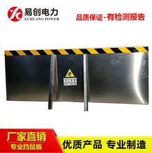 青岛铝合金挡鼠板30公分型号定做厂家供应