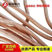 南京高压接地线型号定做厂家供应